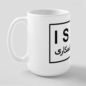 ISAF - B/W (2) Large Mug