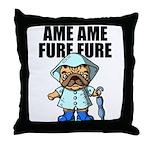 AMEAME FUREFURE Throw Pillow
