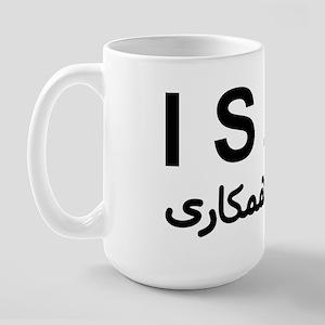 ISAF - B/W (1) Large Mug