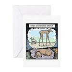When Dachshunds dream Greeting Cards (Pk of 10)