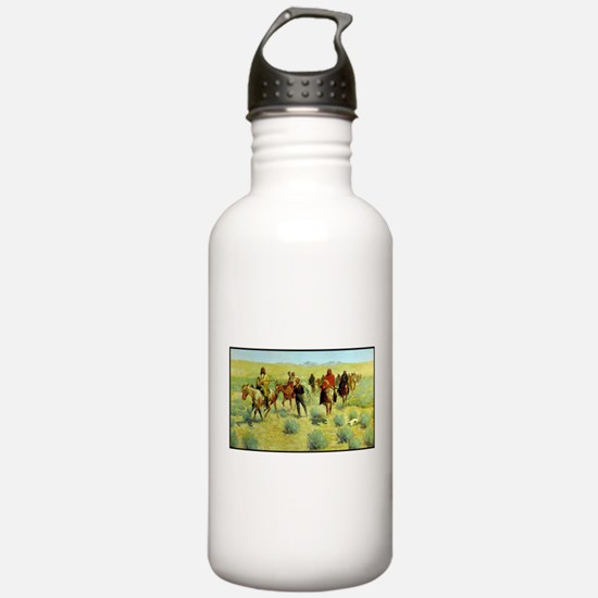 Missing, a.k.a.png Water Bottle