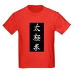Tai Chi Chuan Kids Dark T-Shirt