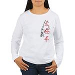Tai Chi Chuan Women's Long Sleeve T-Shirt