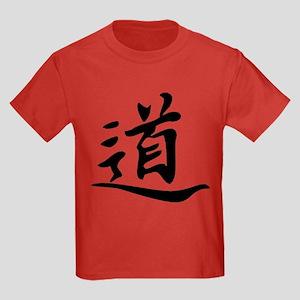 Tao Kids Dark T-Shirt