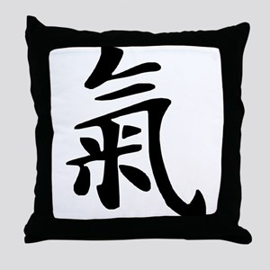 Chi or Qi Throw Pillow