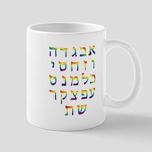 Alef Bet Rainbow Mug