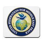 UFMEP Mouse Pad