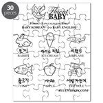 Baby Korean and Baby English Puzzle