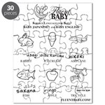 Baby Japanese and Baby English Puzzle