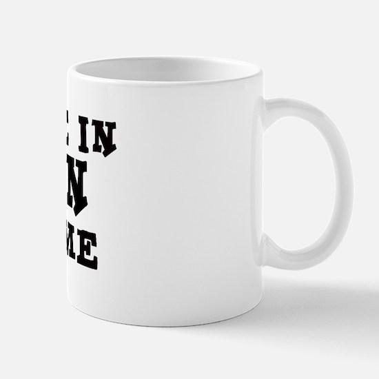 Byron: Loves Me Mug