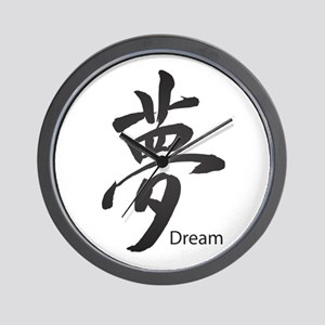 "Chinese Calligraphy for ""Dream"" Wall Clock"