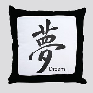 "Chinese Calligraphy for ""Dream"" Throw Pillow"