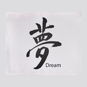 """Chinese Calligraphy for """"Dream"""" Throw Blanket"""