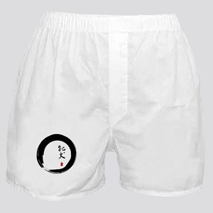 """Enso with Chinese for """"Bitch"""" Boxer Shorts"""