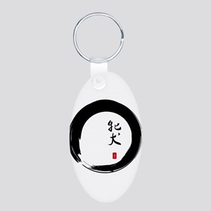 """Enso with Chinese for """"Bitch"""" Aluminum Oval Keycha"""