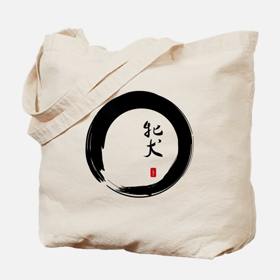 "Enso with Chinese for ""Bitch"" Tote Bag"