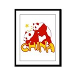 China Framed Panel Print