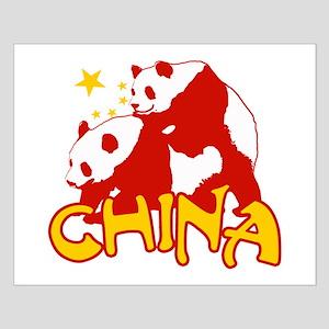 China Small Poster