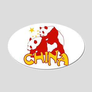 China 22x14 Oval Wall Peel