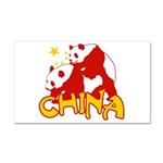 China Car Magnet 20 x 12