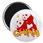 "China 2.25"" Magnet (100 pack)"