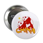 "China 2.25"" Button"