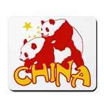 China Mousepad