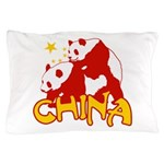 China Pillow Case