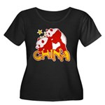 China Women's Plus Size Scoop Neck Dark T-Shirt