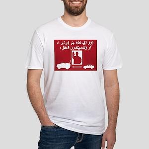 2-isaf-stayback-no-back-ground T-Shirt