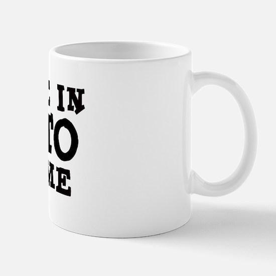 Novato: Loves Me Mug