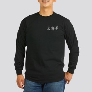 Tai Chi Front Yin Yang Back Long Sleeve Dark T-Shi