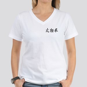 Tai Chi Front Yin Yang Back Women's V-Neck T-Shirt