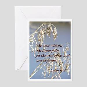 Isaiah 40 Sympathy Card