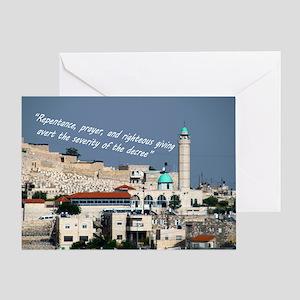 Mt of olives rosh hashana Greeting Cards