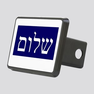 Shalom shalom Rectangular Hitch Cover