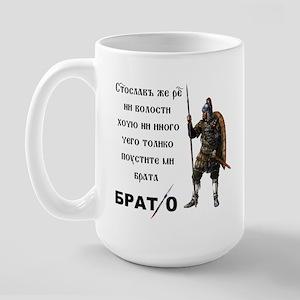 Brat 0 Large Mug