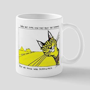 Mug/Supervisin' Cat