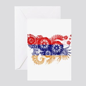 Armenia Flag Greeting Card