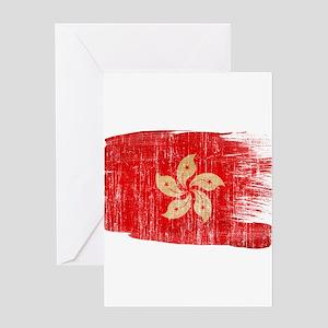 Hong Kongtex3-paint style aged copy Greeting C