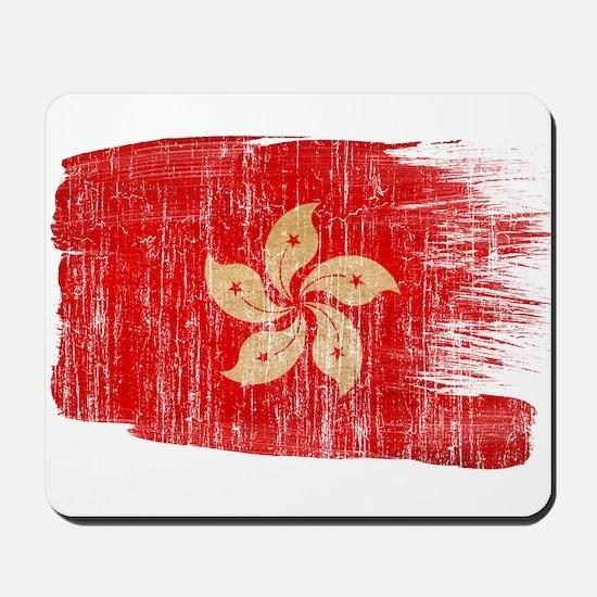 Hong Kongtex3-paint style aged copy.png Mousepad