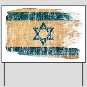 Israel Flag Yard Sign