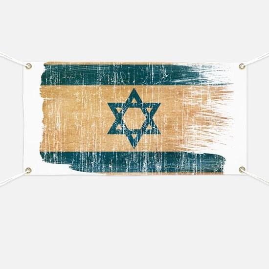 Israel Flag Banner