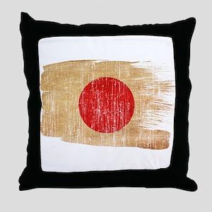 Japan Flag Throw Pillow