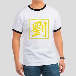 Lau Chop Yellow Ringer T