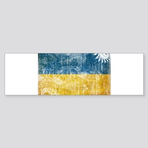 Ukraine Flag Sticker (Bumper)