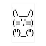 Hip Hop Text Bunny Sticker (Rectangle 50 pk)