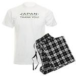 Japan thank you - OD Men's Light Pajamas