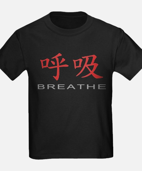 Chinese Symbol for Breathe T