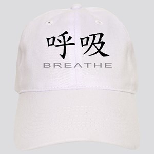 Chinese Symbol for Breathe Cap